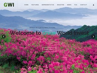 hyip Green World Invest