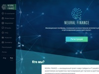 hyip Neural Finance