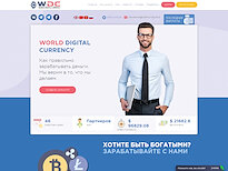 hyip World Digital Currency